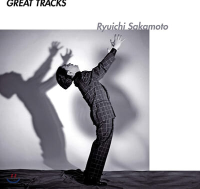 Ryuichi Sakamoto (류이치 사카모토) - GREAT TRACKS [LP]