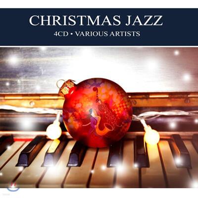 크리스마스 재즈 컴필레이션 모음 (Christmas Jazz)