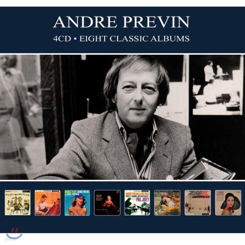 Andre Previn (앙드레 프레빈) - Eight Classic Albums