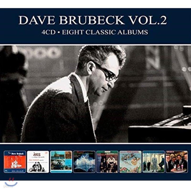 Dave Brubeck (데이브 브루벡) - Vol. 2 Eight Classic Albums