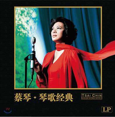 채금 (Tsai Chin) - 경전가곡 [LP]