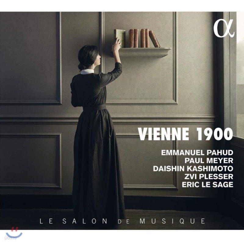 Emmanuel Pahud 20세기 초 빈의 살롱 음악 (Vienne 1900)