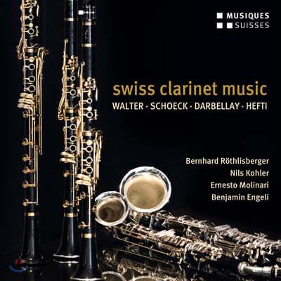 Bernhard Rothlisberger 스위스의 클라리넷 음악 (Swiss Clarinet Music)