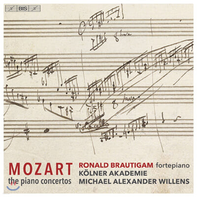 Ronald Brautigam 모차르트: 피아노 협주곡 전곡 (Mozart: The Complete Piano Conertos)
