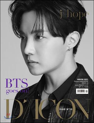 D-icon 디아이콘 vol.10 BTS goes on! 4. 제이홉