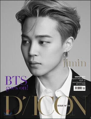 D-icon 디아이콘 vol.10 BTS goes on! 5. 지민