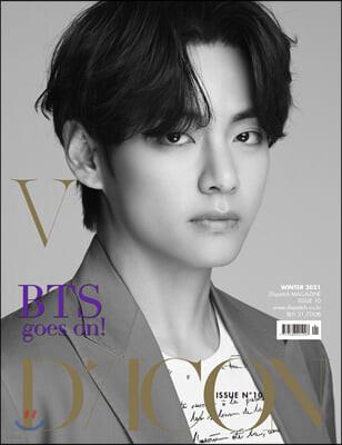 D-icon 디아이콘 vol.10 BTS goes on! 6. 뷔