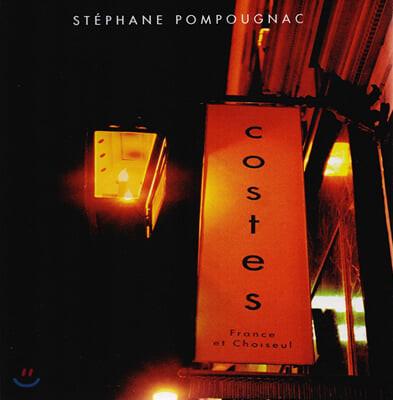 호텔 코스테 1집 (Hotel Costes Vol. 1 - Stephane Pompougnac) [2LP]