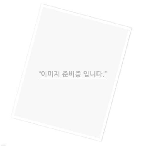 (인텔) 코어2듀오 E6750 콘로 중고