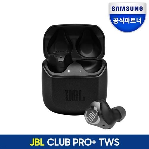 삼성공식파트너 JBL CLUB PRO+ TWS 클럽 프로 플...