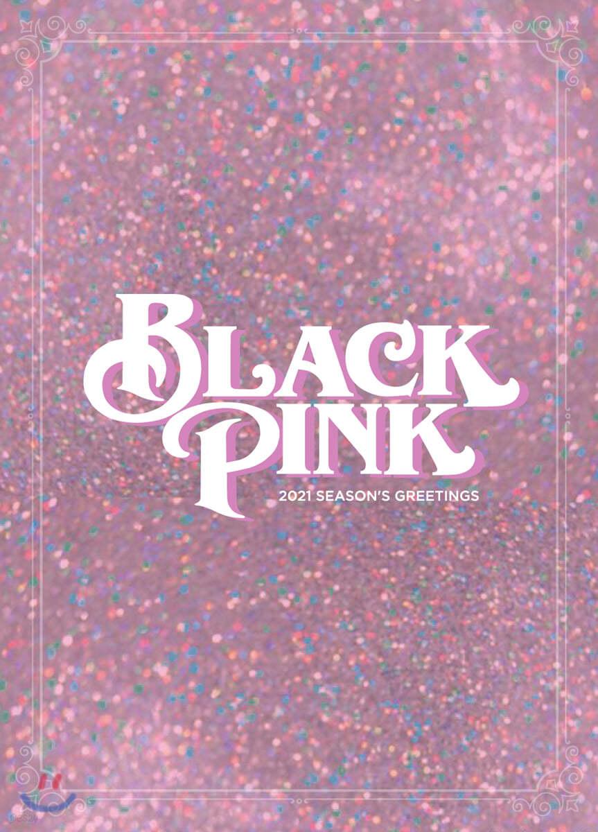 블랙핑크 (BLACKPINK) - 2021 SEASON'S GREETINGS DVD