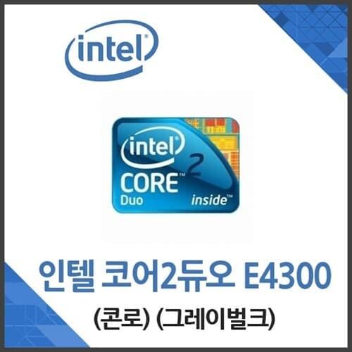 (인텔) 코어2듀오 E4300 콘로 중고