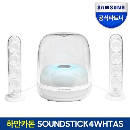 삼성공식파트너 하만카돈 사운드스틱4 블루투스 ...