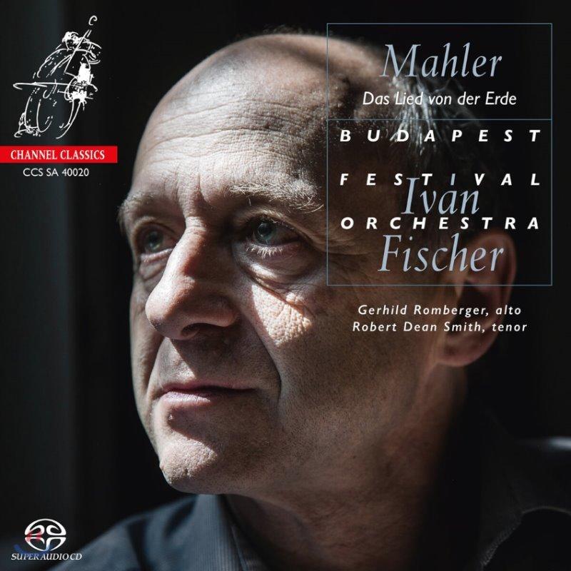 Ivan Fischer 말러: 대지의 노래 (Mahler: Das Lied von der Erde)