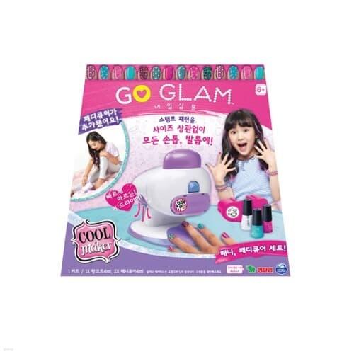 [영실업]GO GLAM/고글램네일스탬프