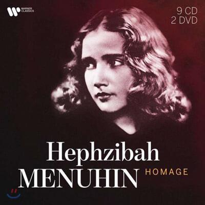 햅지바 메뉴힌 헌정곡 모음 (Hephzibah Menuhin - Homage)