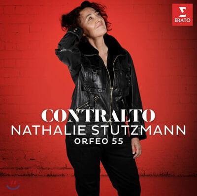 Natalie Stutzmann 나탈리 슈츠만이 부르는 아리아 모음 (Contralto)
