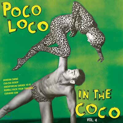 재즈 라틴 음악 컴필레이션 모음집 (Poco Loco In The Coco Vol. 4) [LP]