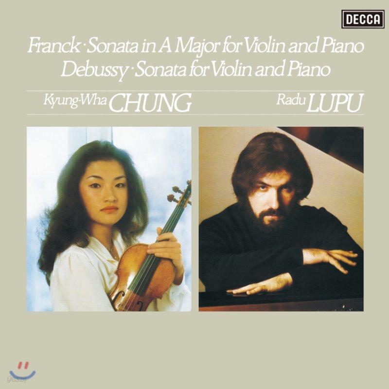 정경화 / Radu Lupu 프랑크 / 드뷔시: 바이올린 소나타 (Franck / Debussy: Sonatas for Violin and Piano) [LP]