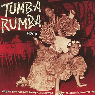 라틴 음악 컴필레이션 모음집 (Tumba Rumba Vol. 3) [LP]