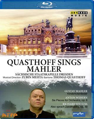 Thomas Quasthoff / Zubin Mehta 말러: 죽은 아이를 그리는 노래 / 베버른: 6개의 관현악 작품 / 슈트라우스: 차라투스트라는 이렇게 말했다