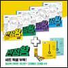 EBS 초등 만점왕 세트 4-1 (2021년)