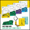 EBS 초등 만점왕 세트 3-1 (2021년)
