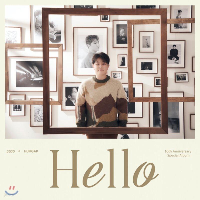허각 - Hello