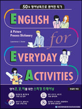 EEA : English for Everyday Activities