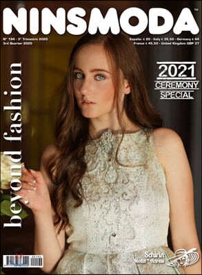 Nins Moda (계간) : 2020년 No.194