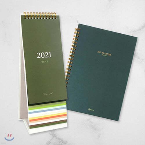 2021년 문학달력, 시인의 숲 + Reservoir Day Planner A5 - Hard Cover (데일리 플래너)