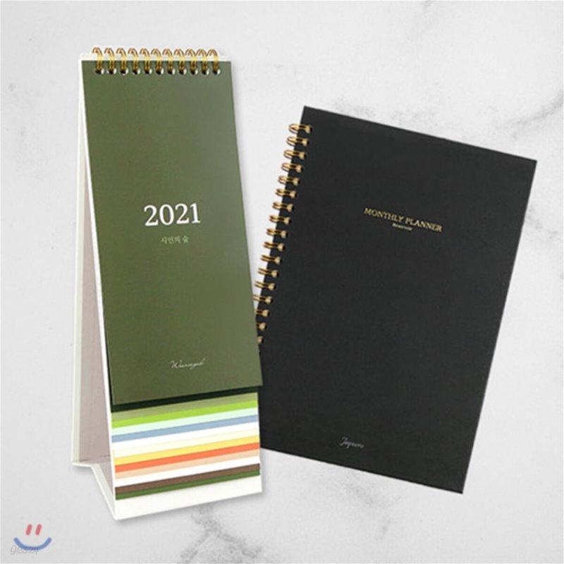 2021년 문학달력, 시인의 숲 + Reservoir Monthly Planner A5 - Hard Cover (먼슬리 플래너)