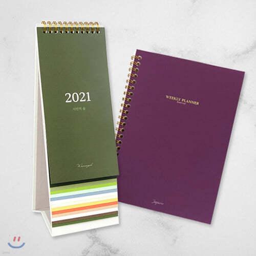 2021년 문학달력, 시인의 숲 + Reservoir Weekly Planner A5 (위클리 플래너)