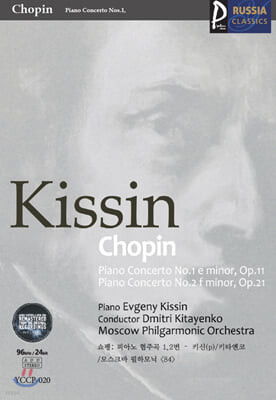 (USB) [Kissin] 골드 러시아클래식_020
