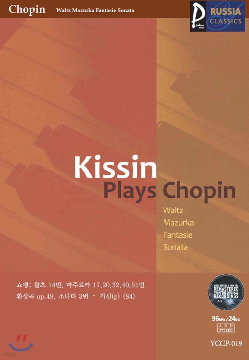 (USB) [Kissin] 골드 러시아클래식_019