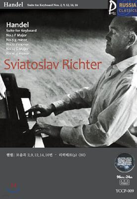 (USB) [Sviatoslav Richter] 골드 러시아클래식_009