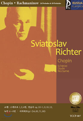 (USB) [Sviatoslav Richter] 골드 러시아클래식_007