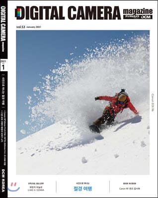 디지털 카메라 매거진 DIGITAL CAMERA magazine (월간) : 1월 [2021년]
