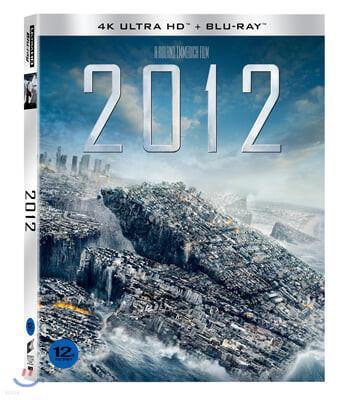 2012 (2Disc, 4K UHD 슬립케이스 초회 한정판) : 블루레이