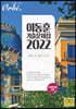 2022 이동훈 기출 문제집 교육청/사관/경찰 수학1 + 수학2 (2021년)