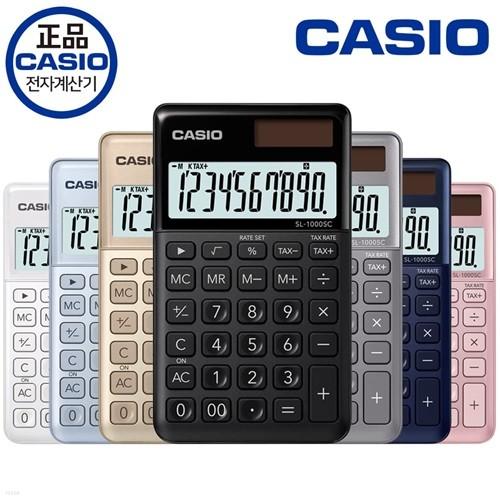 카시오 휴대용 컬러 계산기 SL-1000SC