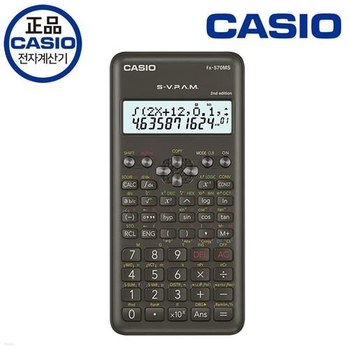 카시오 공학용계산기 FX-570MS-2