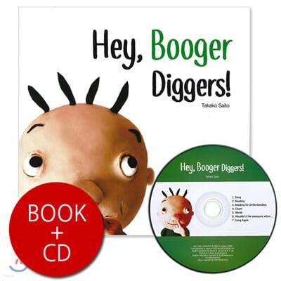 Hey, Booger Diggers! (B+CD) 바른생활어린이 스토리북