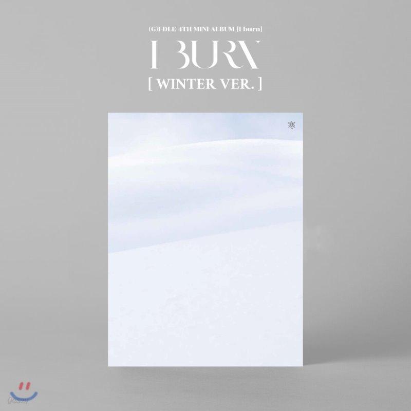 (여자)아이들 - 미니앨범 4집 : I burn [한 ver.]
