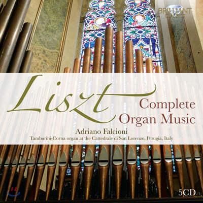 Adriano Falcioni 리스트: 오르간 음악 전곡 (Liszt: Complete Organ Music)