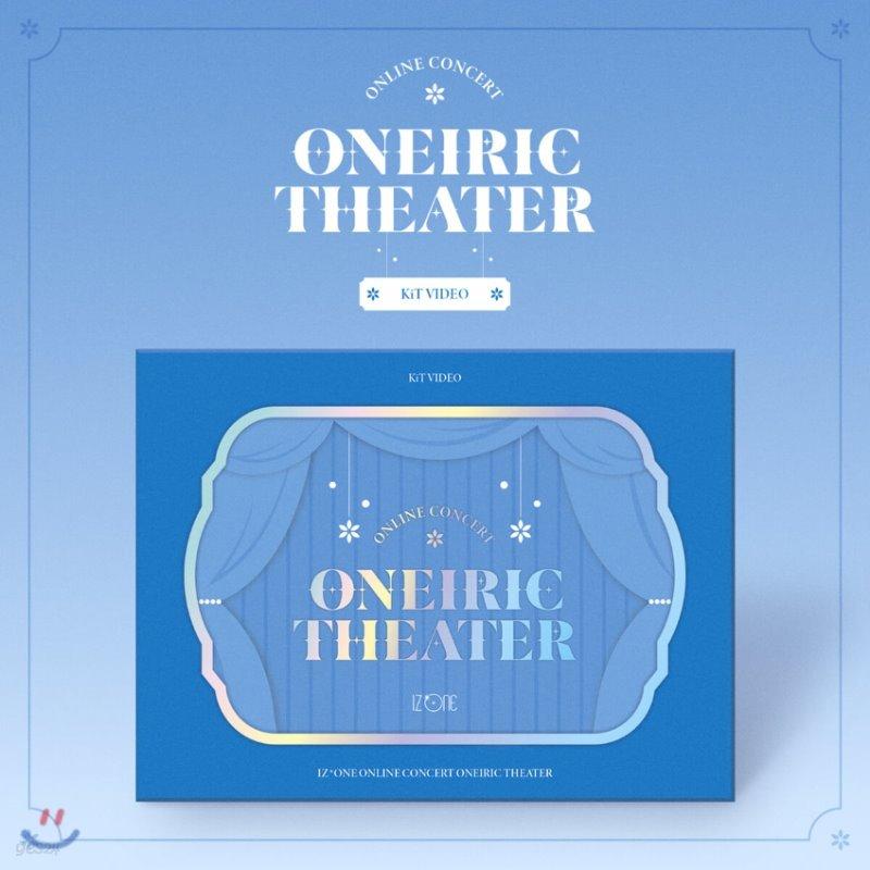 아이즈원 (IZ*ONE) - 아이즈원 ONLINE CONCERT [ONEIRIC THEATER] [키트비디오]