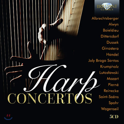 Charlotte Balzereit 헨델 / 모차르트 외: 하프 협주곡 모음 (Handel / Mozart: Harp Concertos)