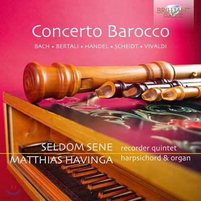 Seldom Sene 비발디 / 바흐 / 헨델 외: 바로크 협주곡 (Vivaldi / Bach / Handel: Concerto Barocco)