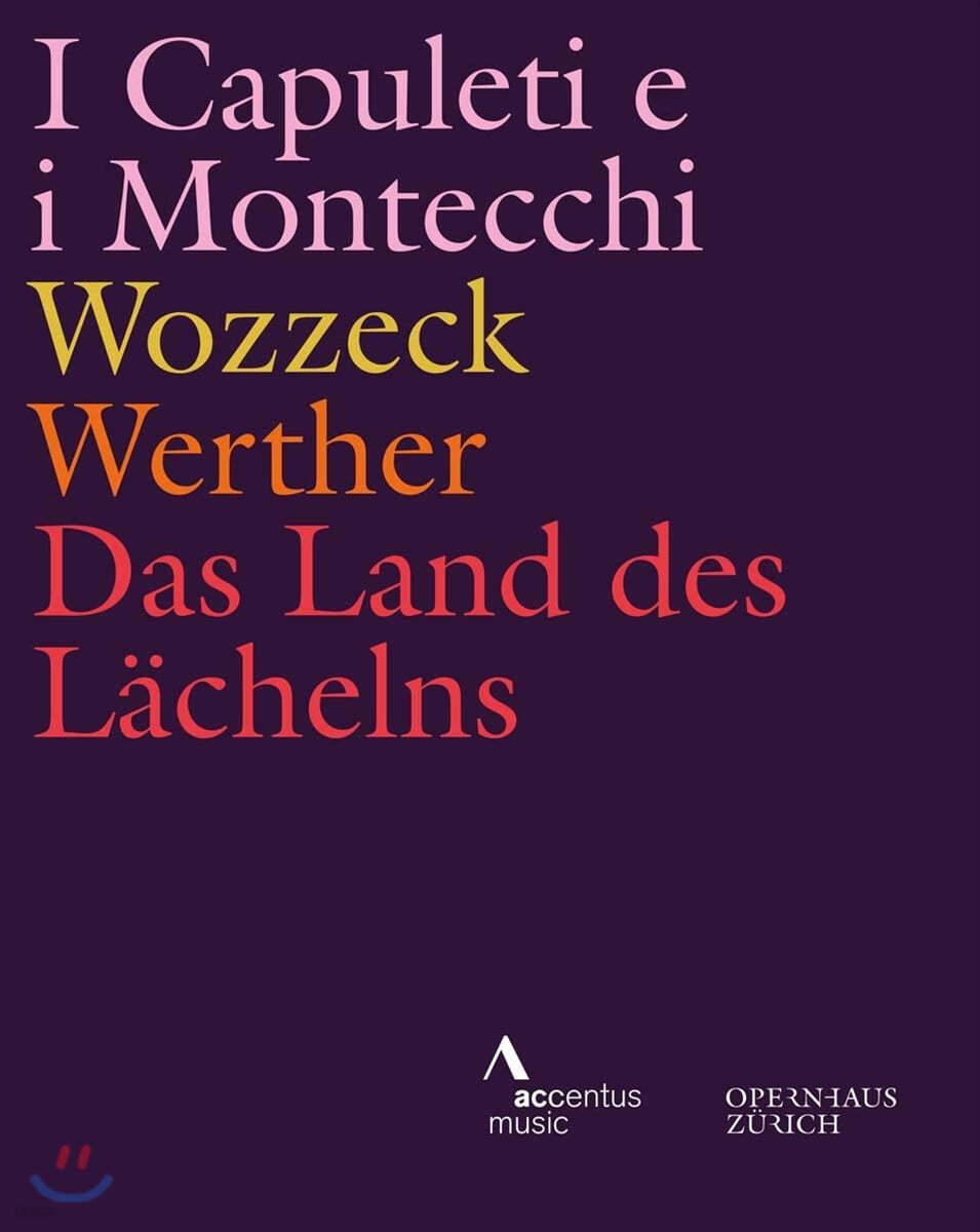 Fabio Luisi 취리히 오페라 실황 베스트 모음집 (Operas from the Opernhaus Zurich)