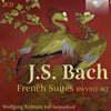 Wolfgang Rubsam 바흐: 프랑스 모음곡 1-6번 외 (J.S. Bach: French Suites BWV 812-817)